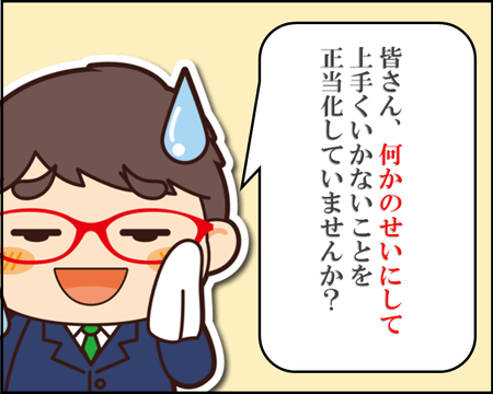 ZOOM恋愛相談5