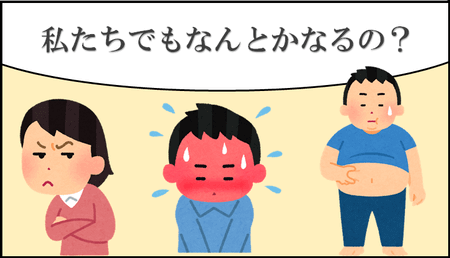 ZOOM恋愛相談10